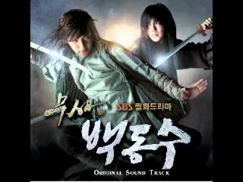 Tekst piosenki Various Artists - Warrior Baek Dong Soo po polsku