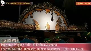 Video Ki Enthus Susmono ft Sinden Bule Aggy Hungaria & Hiromi Japan di Panjer, Kebumen | 29 September 2017 MP3, 3GP, MP4, WEBM, AVI, FLV November 2018