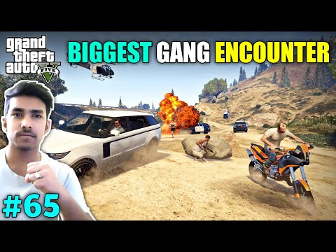 LOS SANTOS BIGGEST GANG ENCOUNTER | GTA V GAMEPLAY #65