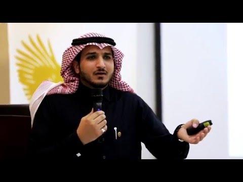 Arabic Business Presentation - Part 2