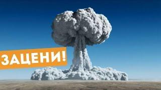 """7 Невероятно зрелищные видео, которые понравятся абсолютно каждому. В новый выпуск попали фрагменты с испытаниями ядерного взрыва, извержениями вулканов, взрывом ракеты и т.д. Ссылки на полные видео:1. https://youtu.be/V-Cb9x70gYQ - Снег и поезд2. https://youtu.be/o9waSshoWOc - Шторм3. https://youtu.be/_BgJEXQkjNQ Взрыв ракеты4. https://www.youtube.com/playlist?list=PLvGO_dWo8VfcmG166wKRy5z-GlJ_OQND5 - Ядерные испытания5.https://youtu.be/xz4xGJQExGg - Полицейский разворот на танке6. https://youtu.be/zFIWWM0Iv-U - Извержение вулкана. Вид с дрона7. https://vimeo.com/macphunfamily/lavalapse - Извержение вулкана в водуКомпозиция """"Autumn Day"""" принадлежит исполнителю Kevin MacLeod. Лицензия: Creative Commons Attribution (https://creativecommons.org/licenses/by/4.0/).Оригинальная версия: http://incompetech.com/music/royalty-free/index.html?isrc=USUAN1100765.Исполнитель: http://incompetech.com/"""