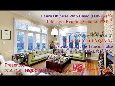 HSK 4 H41001 L3 Q36-37 这房子家具全价格也比较便宜 This house is fully furnished and relatively cheaper