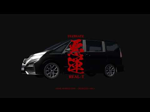 """REAL-T  -  """" 悪運  Remix """" (Official Visualizer)"""