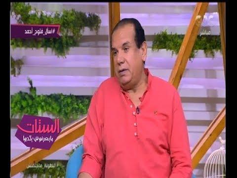 """فتوح أحمد يستعيد ذكريات """"ليالي الحلمية"""""""