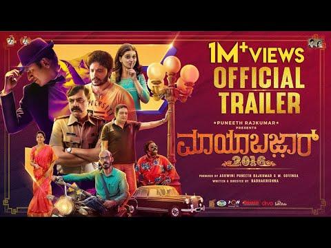 Mayabazar 2016 - Official Trailer   Raj B Shetty, Vasishta Simha   Radhakrishna Reddy