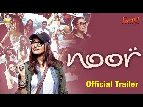 Noor - Official Trailer   Sonakshi Sinha, Purab Kohli   English Subtitles   HD