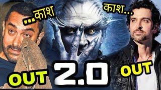 Video Robot 2.0 TEASER, Aamir khan और Hritik Roshan, Akshay Kumar को देख हो गए हैरान, 2.0 Teaser, Akshay MP3, 3GP, MP4, WEBM, AVI, FLV Januari 2019
