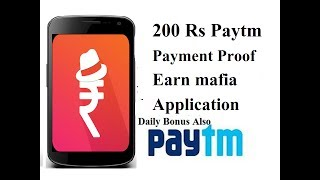 200 Rs Paytm Payment Proof By Earn Mafia Application With New Earning Trick नमस्कार दोस्तो में आज आपके साथ माफिया app का Payment Proof Share कर रहा हु इसमे आ...