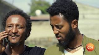 የተቀበረዉ ምዕራፍ 2 ክፍል 43/Yetekeberew Season 2 EP 43