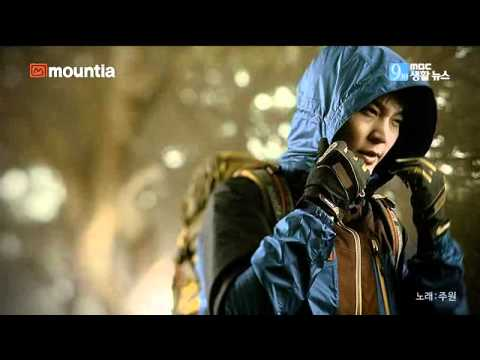 Joo Won - Mountia , Moutain Design 140901 (видео)