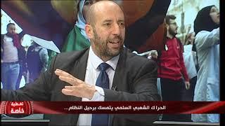 Algerie : Les propositions de la  societé civile
