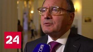 Бельгийский депутат призывает Европу забыть политику Обамы
