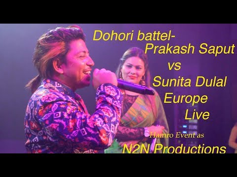 दोहोरि Dohori Battel Prakash Saput Vs Sunita Dulal In Europe Live