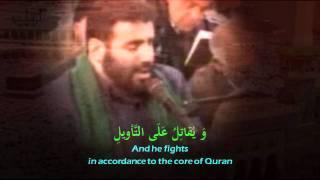 Nudbah Duaدعاء الندبة  | Sayed Mahdi Mirdamad  - Arabic sub English