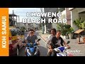 Chaweng Beach Road by Day - Koh Samui attractions - Chaweng Beach Holiday - Koh Samui Travel Video