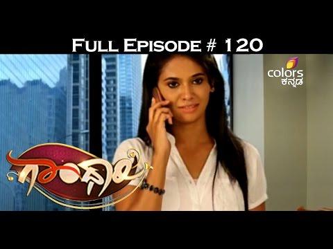 Gandhari--16th-May-2016--ಗಾಂಧಾರಿ--Full-Episode