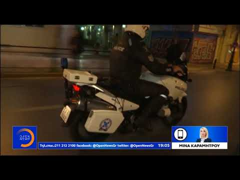 Video - Σύλληψη Βέλγου με εμπρηστικούς μηχανισμούς στην Αττική