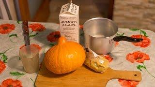 Каша пшенная с тыквой на молоке, как просто приготовить [Домашняя Кухня]