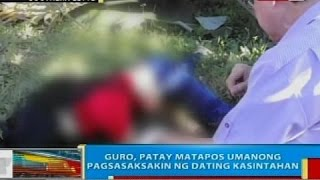 Subscribe to the GMA News and Public Affairs channel: https://www.youtube.com/user/gmanews Visit the GMA News and Public Affairs Portal: http://www.gmanews.t...