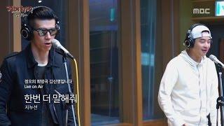 JINUSEAN - TELL ME ONE MORE TIME, 지누션 - 한번 더 말해줘  [정오의 희망곡 김신영입니다] 20151126, clip giai tri, giai tri tong hop