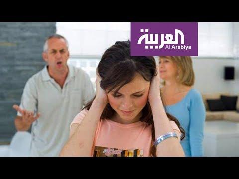 العرب اليوم - شاهد: كيف تتعامل مع المراهق المتمرد