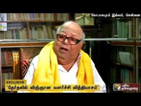Karunanidhi-and-Social-Media