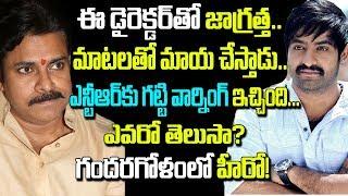 Video Jr NTR Tension About Trivikram Srinivas | Celebrity News | Telugu Boxoffice MP3, 3GP, MP4, WEBM, AVI, FLV Maret 2018