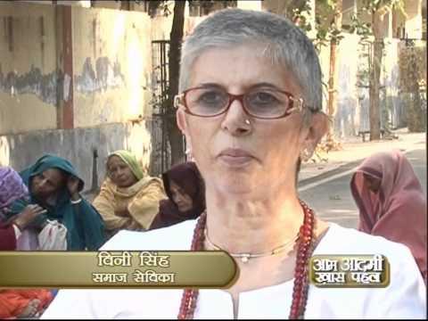 Maitri Presentation by Lok Sabha TV Aam Aadmi Khas Pehal