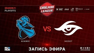 NewBee vs Secret, DreamLeague, game 1 [Lex, Adekvat]