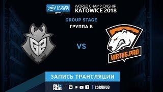 G2 vs Virtus.pro - IEM Katowice 2018 - de_nuke [ceh9, yXo]