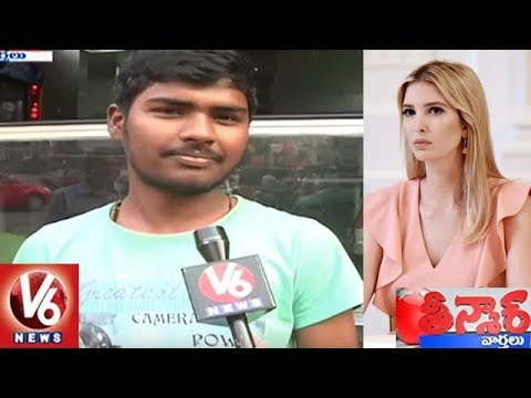 Hyderabadi People Funny Responses On Ivanka Trump's Visit | Teenmaar News