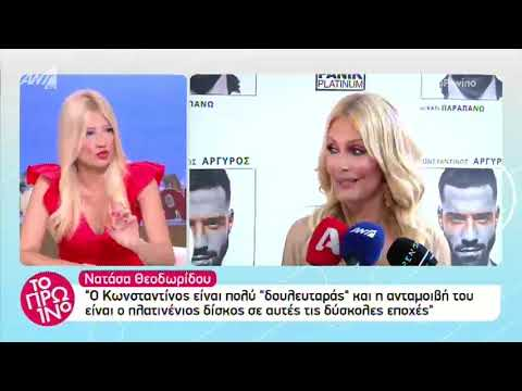 Video - Το ξέσπασμα της Φαίης Σκορδά κατά του Τριαντάφυλλου on air