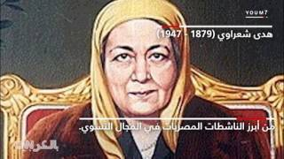 شبكة CNN الأميركية تصنف توكل كرمان ضمن سبع شخصيات نسوية بارزة ومؤثرة في العالم العربي