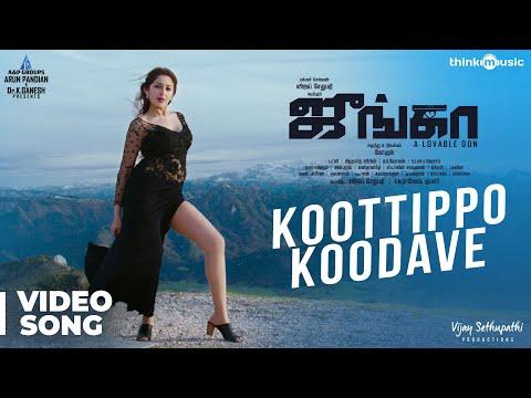 Download Junga | Koottippo Koodave Video Song | Vijay Sethupathi, Sayyeshaa | Siddharth Vipin | Gokul HD Mp4 3GP Video and MP3