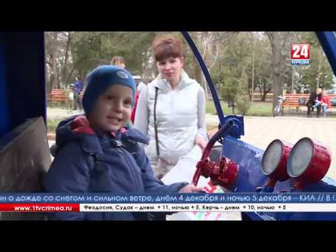 Кованый вертолёт для малышей появился в Детском парке Симферополя