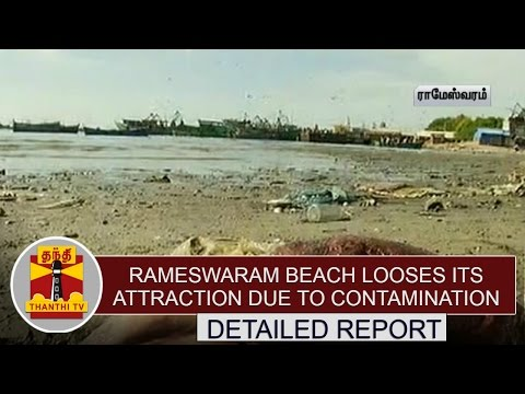 Special-News--Rameswaram-Beach-looses-its-attraction-due-to-Contamination-Thanthi-TV
