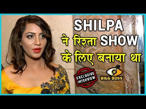 Arshi Khan UPSET With Shilpa Shinde For Missing H