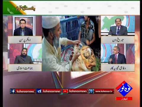 Pakistan Ki Awaaz 05 02 2018