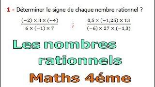Maths 4ème - Les nombres rationnels Exercice 7