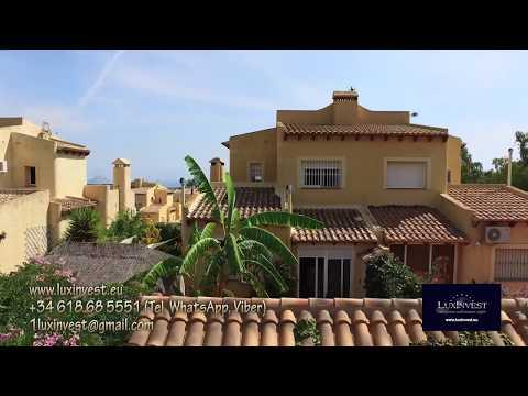 Уютная вилла в Испании! Дом в марокканском стиле в Ла Нусии вблизи Бенидорма!