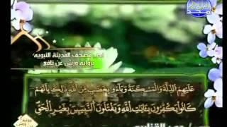 المصحف الكامل برواية ورش  للشيخ عمر القزابري الجزء 01 HD