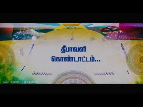 All in All Azhagu Raja Official Trailer