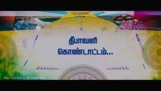All in All Azhagu Raja - Trailer - Karthi, Kajal Aggarwal, Radhika Apte, Santhanam
