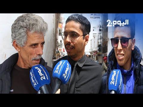 العرب اليوم - شاهد: المغاربة يكشفون موقفهم من حملة المقاطعة خلال شهر رمضان