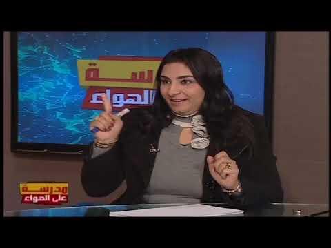 دراسات اجتماعية الصف الثالث الاعدادي 2020 ترم أول الحلقة 16 - الثورة العرابية