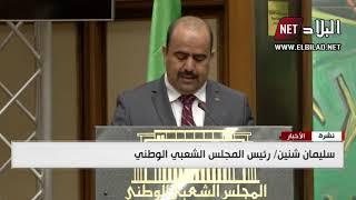 البرلمان : يوم دراسي حول سياسة الجزائر في مواجهة وباء كورونا