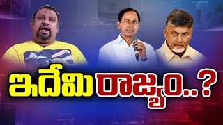 Video TIME TO ASK | Big Debate On Why Govt Not Taking Action On Kathi Mahesh | #KathiMaheshControversy MP3, 3GP, MP4, WEBM, AVI, FLV Juli 2018