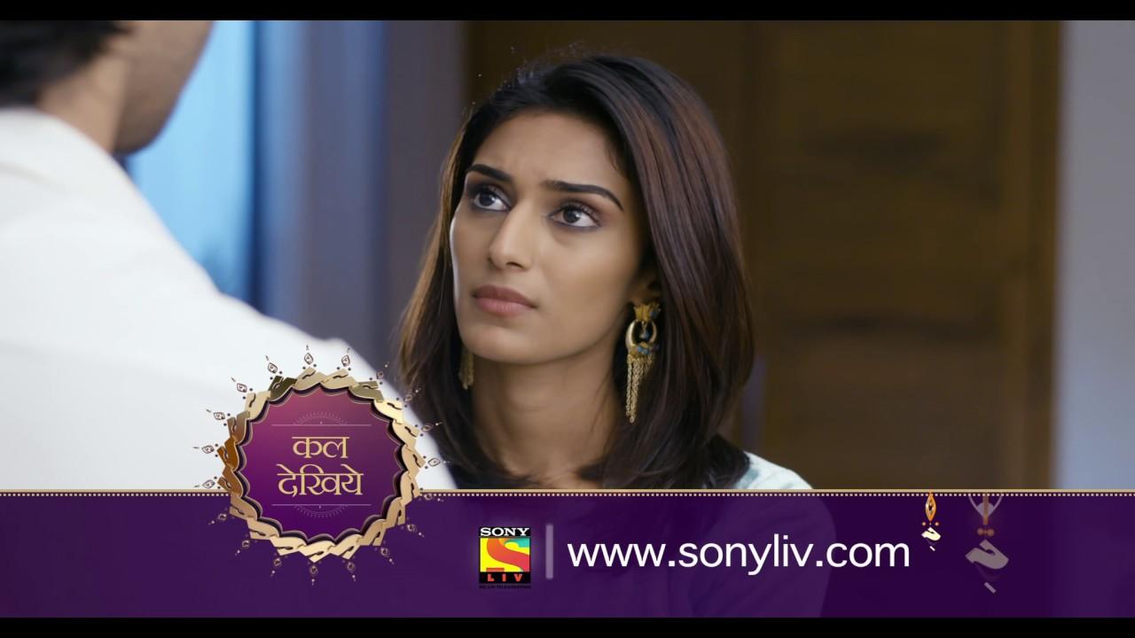 Kuch Rang Pyar Ke Aise Bhi – कुछ रंग प्यार के ऐसे भी – Episode 349 – Coming Up Next