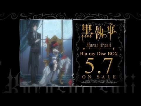 Blu-ray Disc BOX 発 売 informs CM