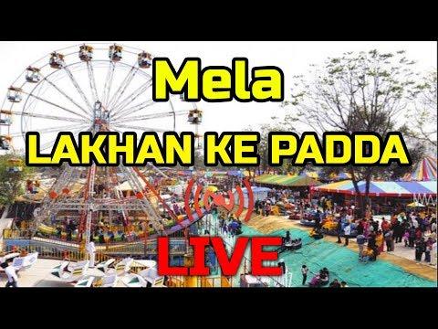 Lakhan Ke Padda (Kapurthala) Dharmik Mela 13 July 2018